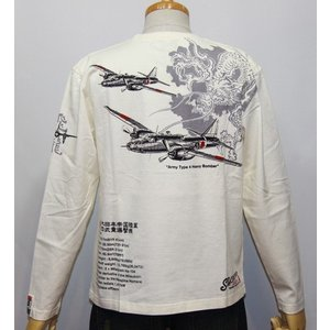 粋狂(SUIKYO)すいきょう / エフ商会 / 飛竜 四式重爆撃機 長袖Tシャツ SYLT-149【ホワイト】(1310)新品/送料無料 arches