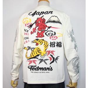 エフ商会・TEDMAN'S ・テッドマン  『鬼VS虎With龍スカ柄』長袖Tシャツ TDLS-322【ホワイト】(1868)新品/送料無料|arches