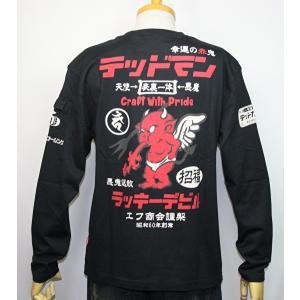 エフ商会・TEDMAN'S ・テッドマン  『幸運の赤鬼ラッキーデビル 』長袖Tシャツ TDLS-329【ブラック】(2115)新品/送料無料|arches