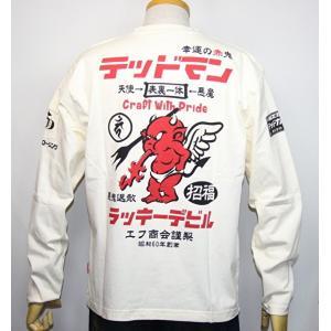 エフ商会・TEDMAN'S ・テッドマン  『幸運の赤鬼ラッキーデビル 』長袖Tシャツ TDLS-329【ホワイト】(2116)新品/送料無料|arches