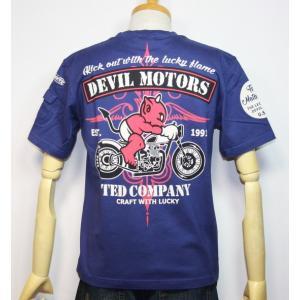 エフ商会・TEDMAN'S ・テッドマン DEVIL MORTORS(テッドバイク)半袖Tシャツ TDSS-478【ブルー】(1832)新品|arches