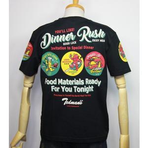 エフ商会・TEDMAN'S ・テッドマン  デビルクッキング(DINNER RUSH)半袖Tシャツ TDSS-493【ブラック】(2055)新品|arches