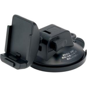 吸盤スタンド パナソニック CA-PTQ22D 【お取り寄せ:納期5営業日】|archholesale