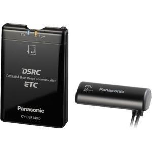 ETC2.0車載器 パナソニック CY-DSR140D|archholesale