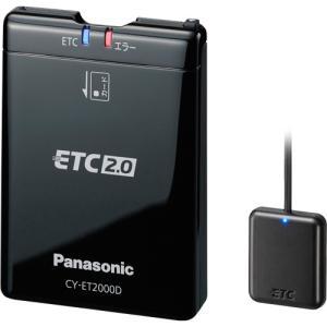 ETC2.0車載器 パナソニック CY-ET2000D|archholesale