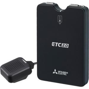 ETC2.0車載器 三菱電機 EP-E216SBG 【お取り寄せ:納期5営業日】 archholesale