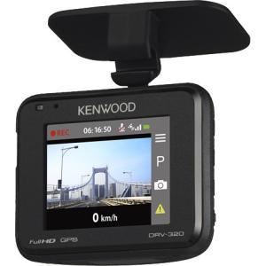 ドライブレコーダー ケンウッド DRV-320
