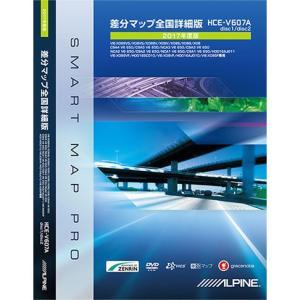 差分マップ アルパイン HCE-V607A archholesale