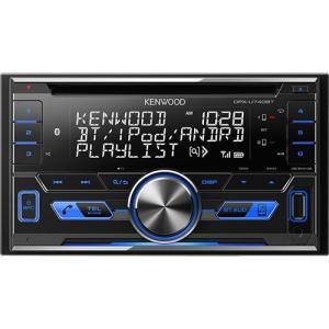 カーオーディオ ケンウッド DPX-U740BT 【お取り寄せ:納期5営業日】|archholesale