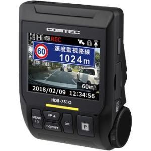 ドライブレコーダー コムテック HDR-751G 【お取り寄せ:納期5営業日】|archholesale