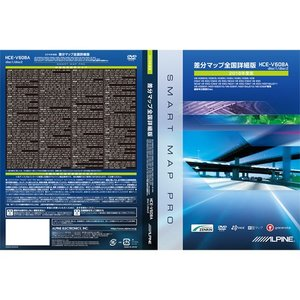 差分マップ アルパイン HCE-V608A|archholesale