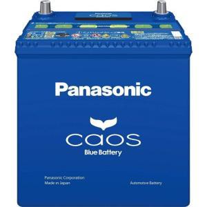 カーバッテリー パナソニック N-Q100/A...の関連商品2
