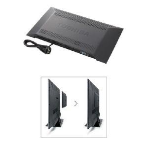 USBハードディスク 東芝 THD-250T1A archholesale