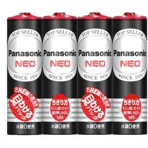 パナソニック マンガン乾電池 ネオ黒単3形(4本入り×10パック) R6PNB/4VSE|archholesale