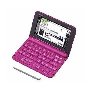 電子辞書 カシオ XD-G4800VP...