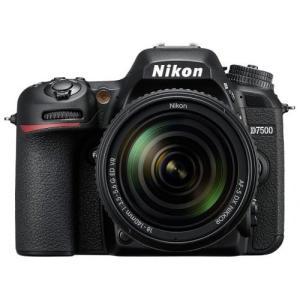 ★デジカメ一眼 ニコン D7500 18-140 VR レンズキット|archholesale