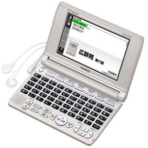 電子辞書 カシオ XD-SC5100GD|archholesale