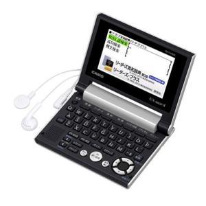 電子辞書 カシオ XD-CV900|archholesale
