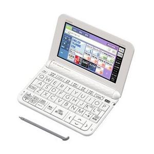 電子辞書 カシオ XD-Z4800WE