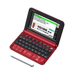 電子辞書 カシオ XD-Z7300RD