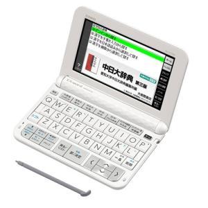 電子辞書 カシオ XD-Z7300WE|archholesale