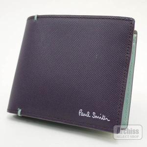 c247e1c43e4c ポールスミス Paul Smith 2折財布 二つ折り 二つ折財布 紫 茶 ライトブルー コントラスト カラー 取外し可能 ベラ付 PSU936-34  S61986