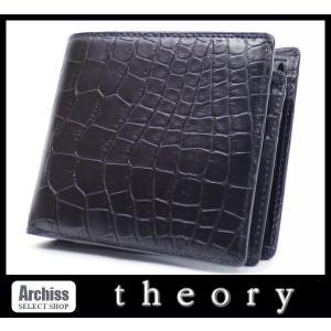 セオリー theory 黒クロコ型押しベラ付2折財布(箱無し)S25506-07