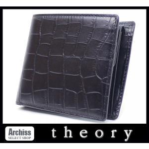 セオリー theory 黒クロコ型押し2折財布(箱無し)S25512-13
