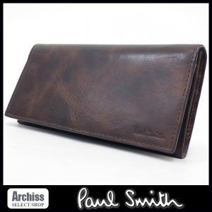 ポールスミス Paul Smith 焦茶ニューヘビークリーシー長財布 メンズ(PSU465-70)S50276