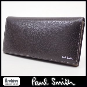 ポールスミス Paul Smith 焦茶シボ革に内側ブラウンベージュ長財布 メンズ・紳士K(PSU616-71)S53404