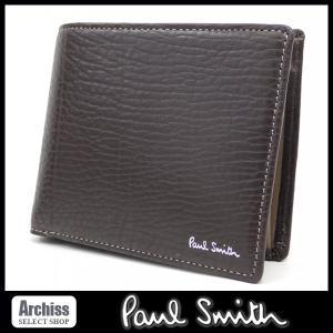 ポールスミス Paul Smith 焦茶シボ革に内側ブラウンベージュ2折財布/二つ折り/二つ折財布(訳あり) メンズ(PSU615-71)S53435