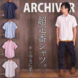 リネンシャツ メンズ 半袖 シャツ カジュアルシャツ 白シャ...