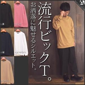 Tシャツ メンズ 長袖 クルーネック ロングTシャツ ロンT...