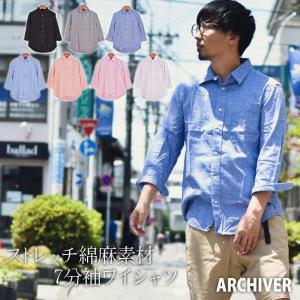 リネンシャツ メンズ シャツ 七分袖 白シャツ 麻 リネン ...