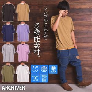 [商品説明] 天竺機能ルーズサイズクルーネックTシャツ。 吸水速乾、UVカット、接触冷感、抗菌防臭、...