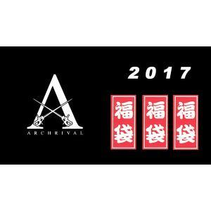 【 送料無料 】 ADDICT、LRG、MISHKA、Black Scale ブランドミックス-2017 福袋 【 絶賛発売中 】|archrival