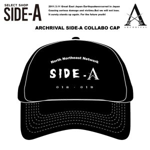 【Side-A】Archrival x SIDE-A COLLABO MESH CAP BLACK アーチライバル x サイドエー コラボ メッシュキャップ ブラック 黒 【Archrival】|archrival