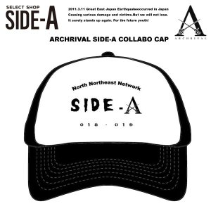 【Side-A】Archrival x SIDE-A COLLABO MESH CAP WHITE アーチライバル x サイドエー コラボ メッシュキャップ ホワイト 白 【Archrival】|archrival