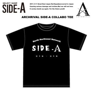 【Side-A】Archrival x SIDE-A COLLABO TEE BLACK アーチライバル x サイドエー コラボTシャツ ブラック 黒 【Archrival】|archrival