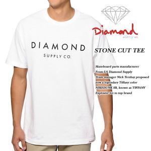 DIAMOND SUPPLY CO STONE CUT TEE WHITE ダイヤモンドサプライ|archrival