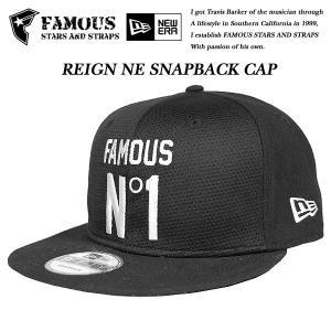 Famous Stars & Straps Reign NE Snapback Cap レイン ニューエラ スナップバック キャップ フェイマス|archrival