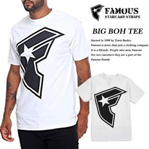 FAMOUS SAS BIG BOH TEE WHITE|archrival