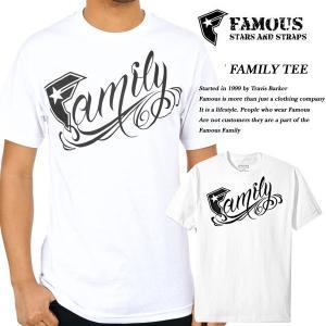 FAMOUS SAS BIG FAMILY TEE WHITE|archrival