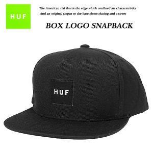 HUF BOX LOGO SNAP BACK CAP BLACK ボックス ロゴ スナップバック キャップ ブラック 黒 ハフ|archrival
