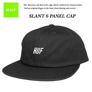 HUF SLANT 6 PANEL BLACK 6 パネル キャップ ブラック 黒 ハフ|archrival