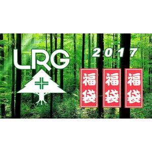 送料無料 LRG エルアールジー オンリー 2017 福袋 絶賛発売中|archrival