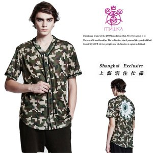 KEEP WATCH DIGITAL CAMO BASEBALL JERSEY|archrival
