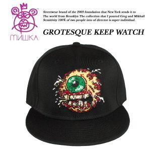 GROTESQUE KEEP WATCH SNAPBACK CAP archrival