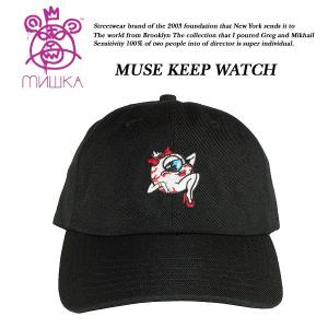 MISHKA MUSE KEEP WATCH CAP archrival