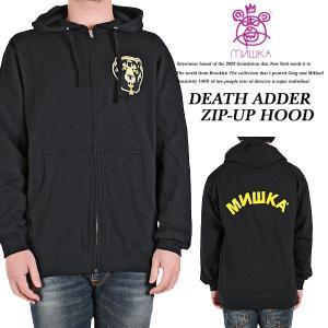 DEATH ADDER ZIP-UP HOOD BLACK|archrival